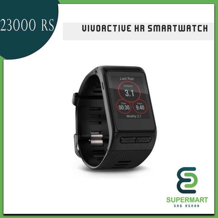 Garmin Vivoactive HR Smartwatch GPS Sports Watch Activity Tracker #supermartpk #supermartpakistan