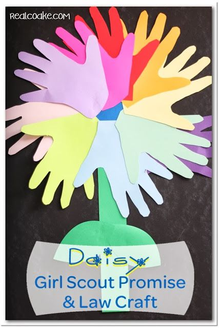 Cute Daisy Girl Scout craft to reinforce the Promise and the Law from realcoake.com #GirlScout #Daisy #Craft