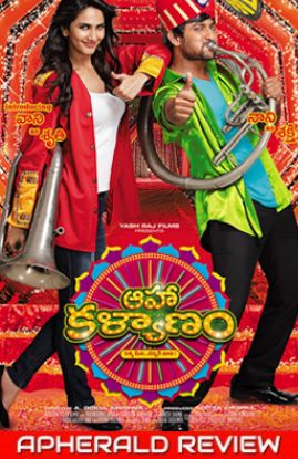 Aaha Kalyanam Review | Aaha Kalyanam Rating | Aaha Kalyanam Movie Review | Aaha Kalyanam Movie Rating | Aaha Kalyanam Telugu Movie Review | Live Updates | Aaha Kalyanam Movie Story, Cast & Crew on APHerald.com  http://www.apherald.com/Movies/Reviews/46166/Aaha-Kalyanam-Telugu-Movie-Review-Rating/