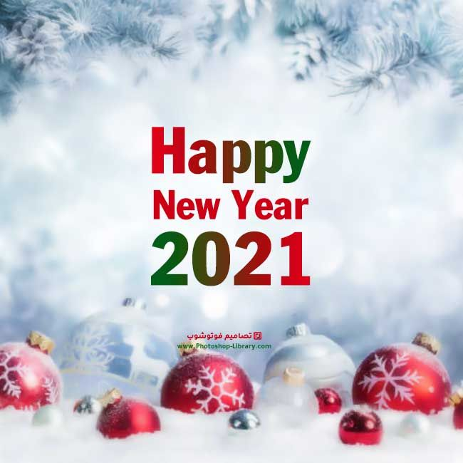 سنة سعيدة بالانجليزي 2021 Happy New Year Christmas Bulbs Holiday Decor Holiday
