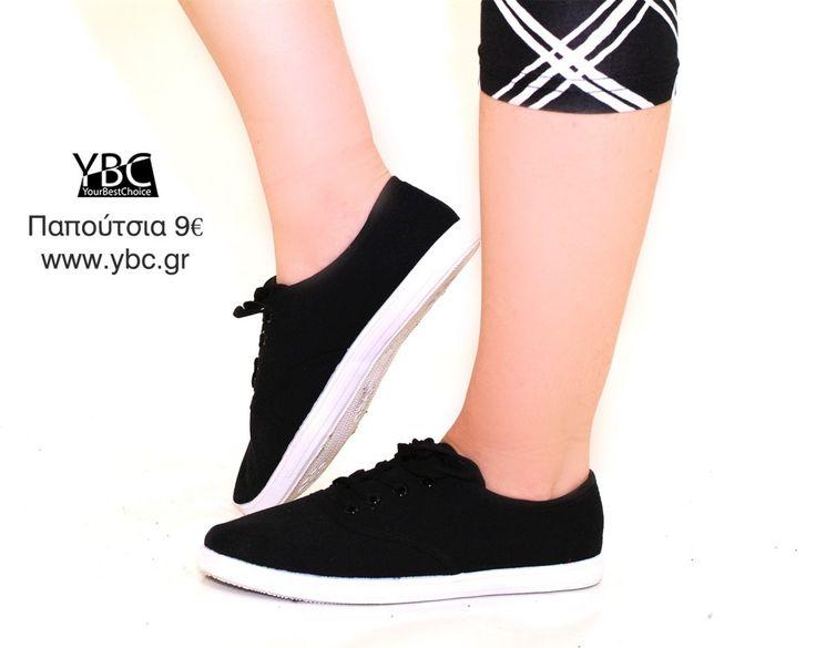 Πάνινα παπούτσια μαύρα #womanfashion  #shoes #womanshoes