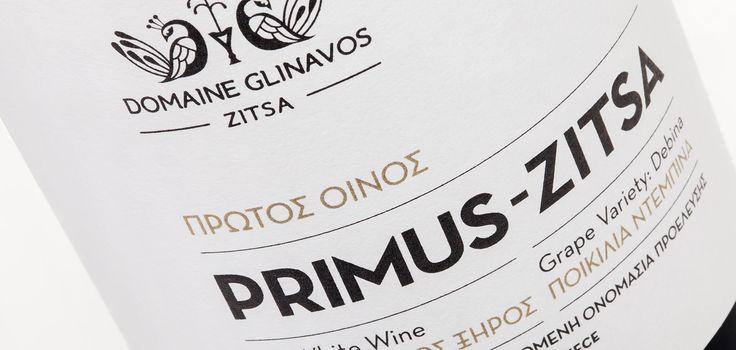 Kommigraphics - Primus Zitsa Primus Zitsa label design