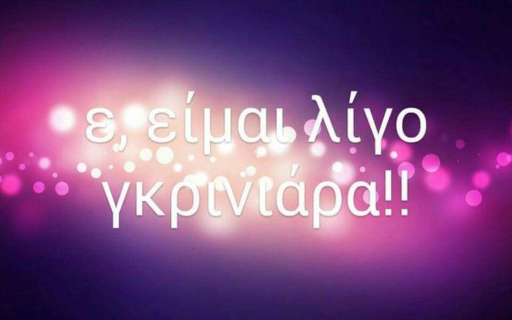 #Λιγουλάκι μόνο !!♡_J#