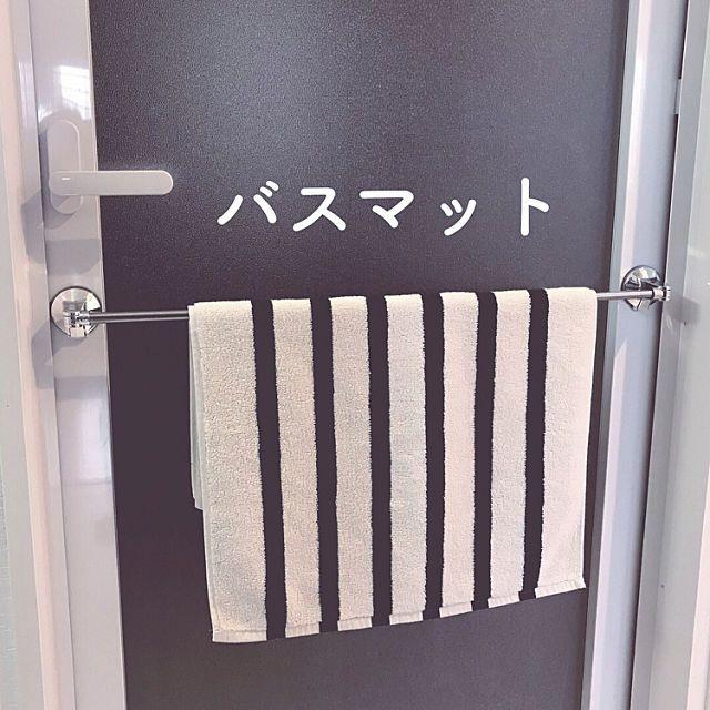 バス トイレ 伸縮式タオルバー デッドスペース タオル掛け 整理収納