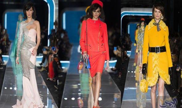 Moschino تقدم عرض ا مبهر ا في ميلانو بروح أزياء جاكلين كينيدي