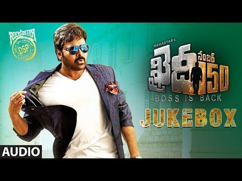 Khaidi No 150 Jukebox  Megastar Chiranjeevi, Kajal Aggarwal, Devi Sri Prasad  Telugu Songs 2017