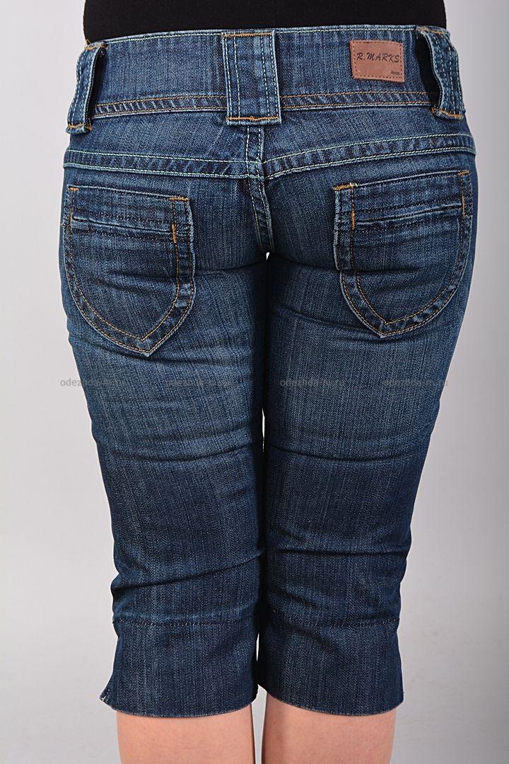 Капри В0857  Цена: 280 руб    Стильные джинсовые капри низкой посадки, дополнены карманами.  На талии предусмотрены шлевки для ремня.  Изделие зауженного кроя.  Состав: 100 % хлопок.  Размер брюк на модели: 44 р.  Размеры: 42-50     http://odezhda-m.ru/products/kapri-v0857     #одежда #женщинам #бриджикапри #одеждамаркет