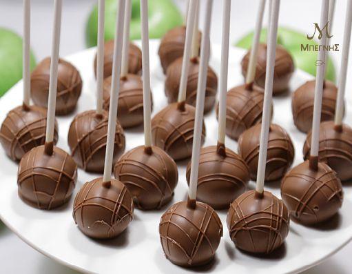 Όταν οι λέξεις αδυνατούν να περιγράψουν την απόλαυση. είναι ώρα για σοκολατένια cake pops από τη Μπεγνής!  Ακόμη δεν τα έχετε δοκιμάσει;