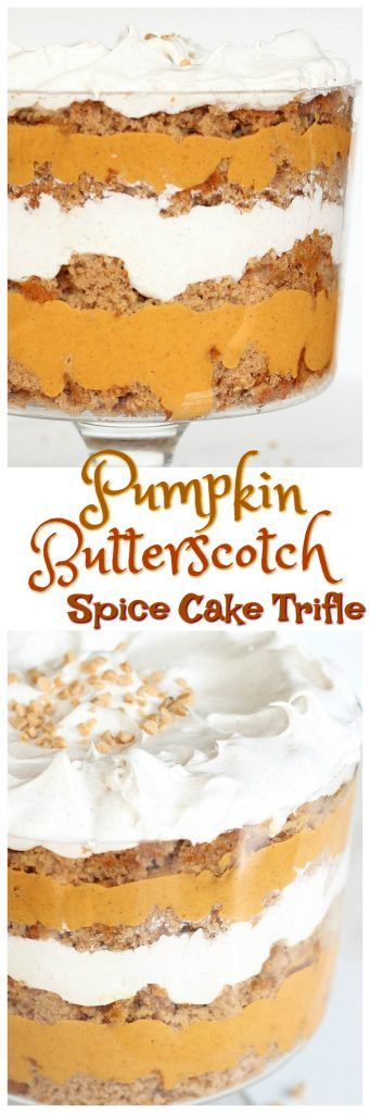 This Pumpkin Butterscotch Spice Cake Trifle is an easy and elegant trifle with layers of pumpkin butterscotch pudding, cinnamon-spiced maple whip cream, and spice cake!