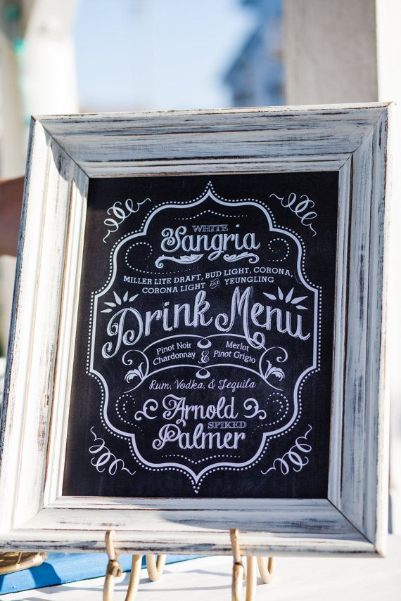 "Custom Chalkboard Wedding Reception BAR MENU Sign, 11"" x 14"", Printable, DIY, Sign, Drink Menu, His and Hers, Chalkboard, Vintage"