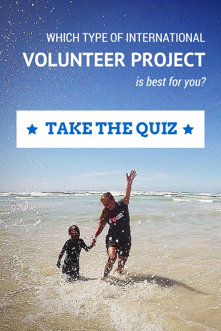Interested in volunteering abroad and want to make sure you pick the right project? Take the quiz!