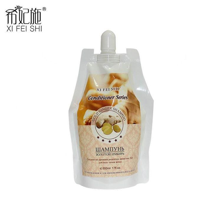 [Visit to Buy] 500ml Hair Care Shampoo Professional Herbal Ginger Extract Nourishing Anti Hair Loss Treatment Fast Hair Growth Shampoo KF-014 #Advertisement