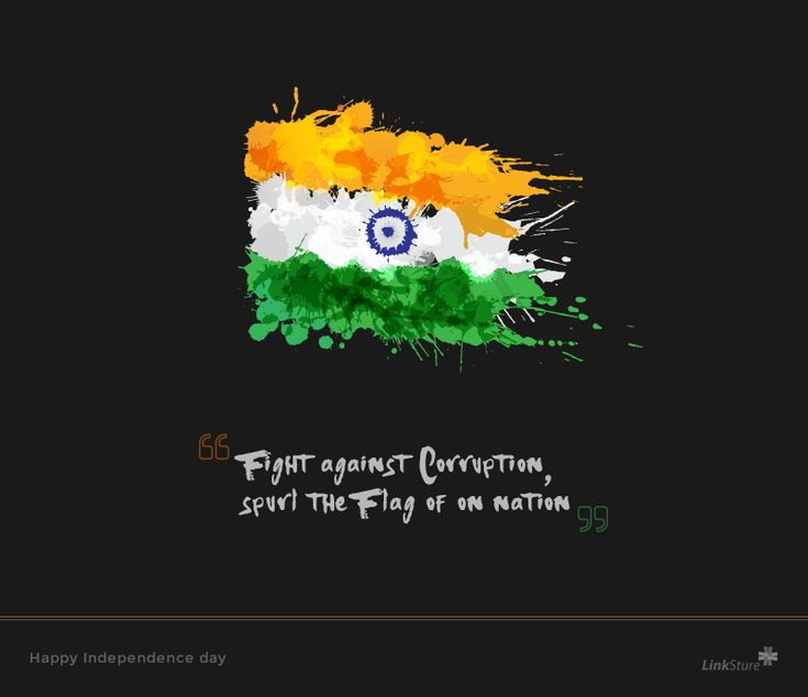 best happy independence day images  31 best happy independence day images 15 independence day incredible and independence
