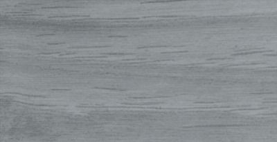 Stain Color Rustic Gray - Sherwin-Williams the color you get on pine!
