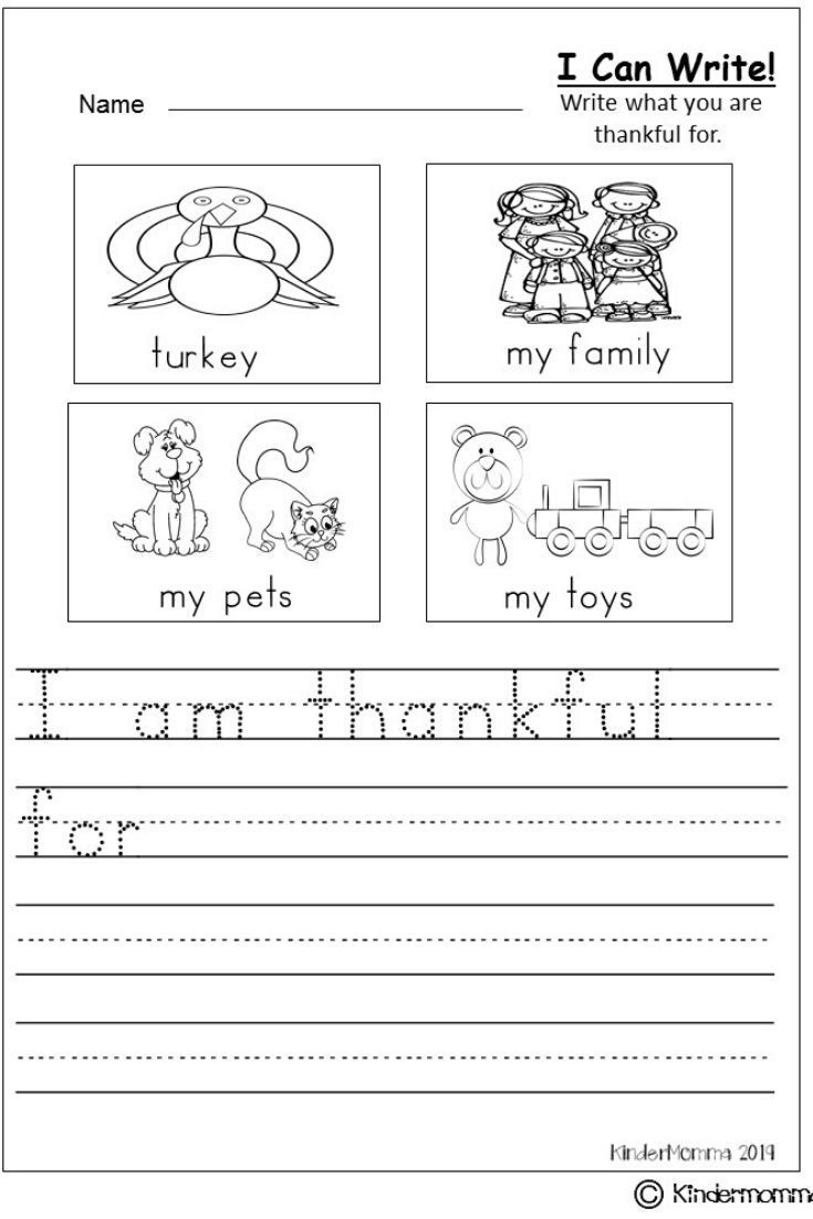 Free Thanksgiving Writing Worksheets Kindermomma Com Thanksgiving Writing Kindergarten Writing Prompts Writing Worksheets