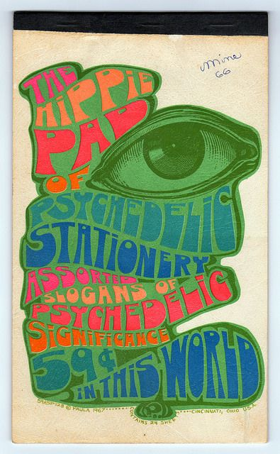 1967 Hippie Pad