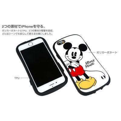 スマホケース iPhone6s iPhone6 iPhone7 ケース かわいい ディズニー キャラクター iPhone ケース 絶賛のグリップ×美しいフォルムで人気 アイフォン6 ハードケース iface仕入れ、問屋、メーカー・生産工場・卸売会社一覧