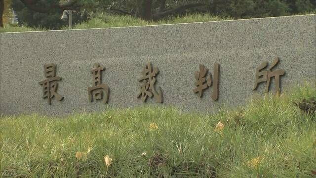 NHK受信契約訴訟、契約義務づけ規定は合憲との判決。NHKさんには日本における放送技術の向上、開発、インフラ整備のためだと信じて素直に受信料払ってます。(やばいぼく国民の鑑だな。 https://shr.tc/2koPbeS