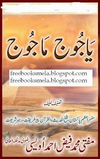 FREEBOOKS MELA: Yajooj Majooj Islamic Books in PDF