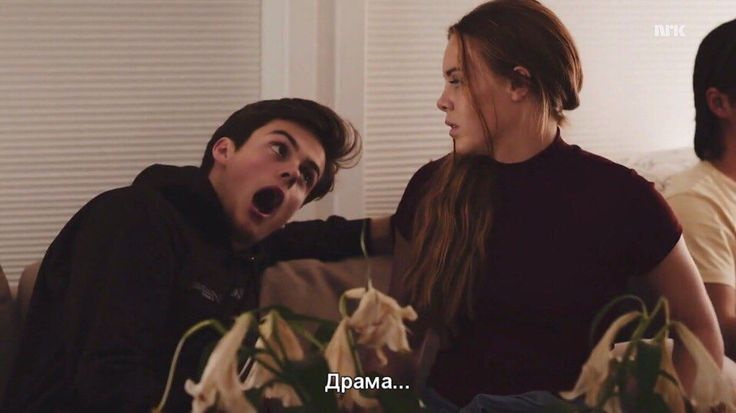 Skam Chris + Eva