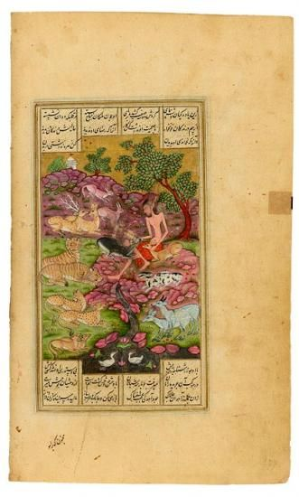 Majnūn Surrounded by Pairs of Animals in the Wilderness | Majnūn Surrounded by Pairs of Animals | The Morgan Library & Museum