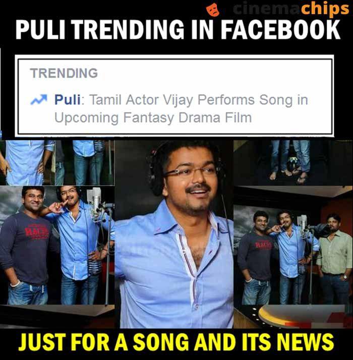 #Vijay #Puli Trending in #Facebook #Song recording #ShrutiHaasan #Hansika http://www.cinemachips.com/vijay-puli-trending-in-facebook/