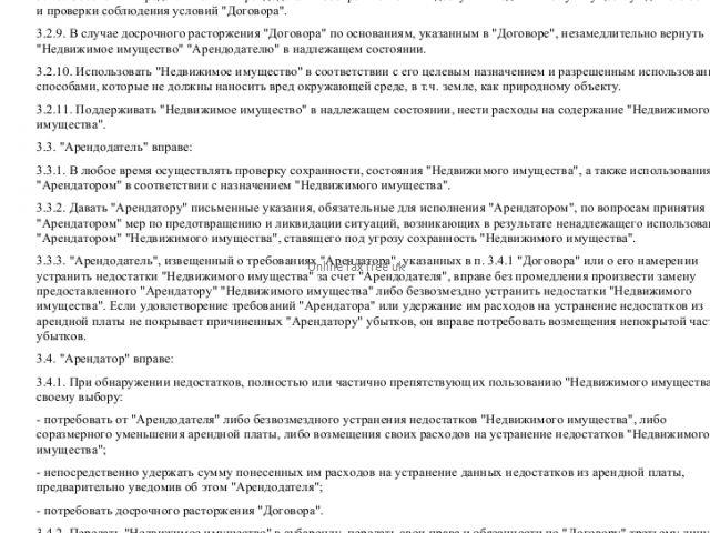 Перевод текста a comic song с английского на русский 8 класс кауфман