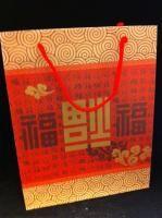 Papieren draagtas chinese gelukstas 20 x 26 cm 5 stuks - Kimya verpakkingen