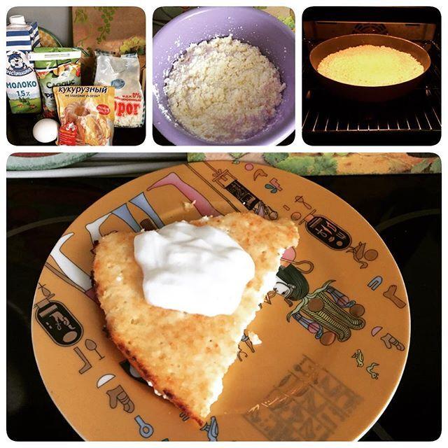 #полезныйзавтрак это всегда здорово! А творожная запеканка по рецепту Галины Афанасьевны ( мама мужа), лучший вариант завтрака в морозный субботний вечер. Творог содержит много кальция, белка и является одним из лучших питательных продуктов. Рецепт немного модифицирован, но в основе неизменные продукты: творог 0% 1 пачка , 1 яйцо, 1 столовая ложка фруктозы, 1 столовая ложка кукурузного крахмала, 2 ложки молока 1,5%. Все хорошо перемешать и выпекать 40 минут. Можно добавить сметану или…