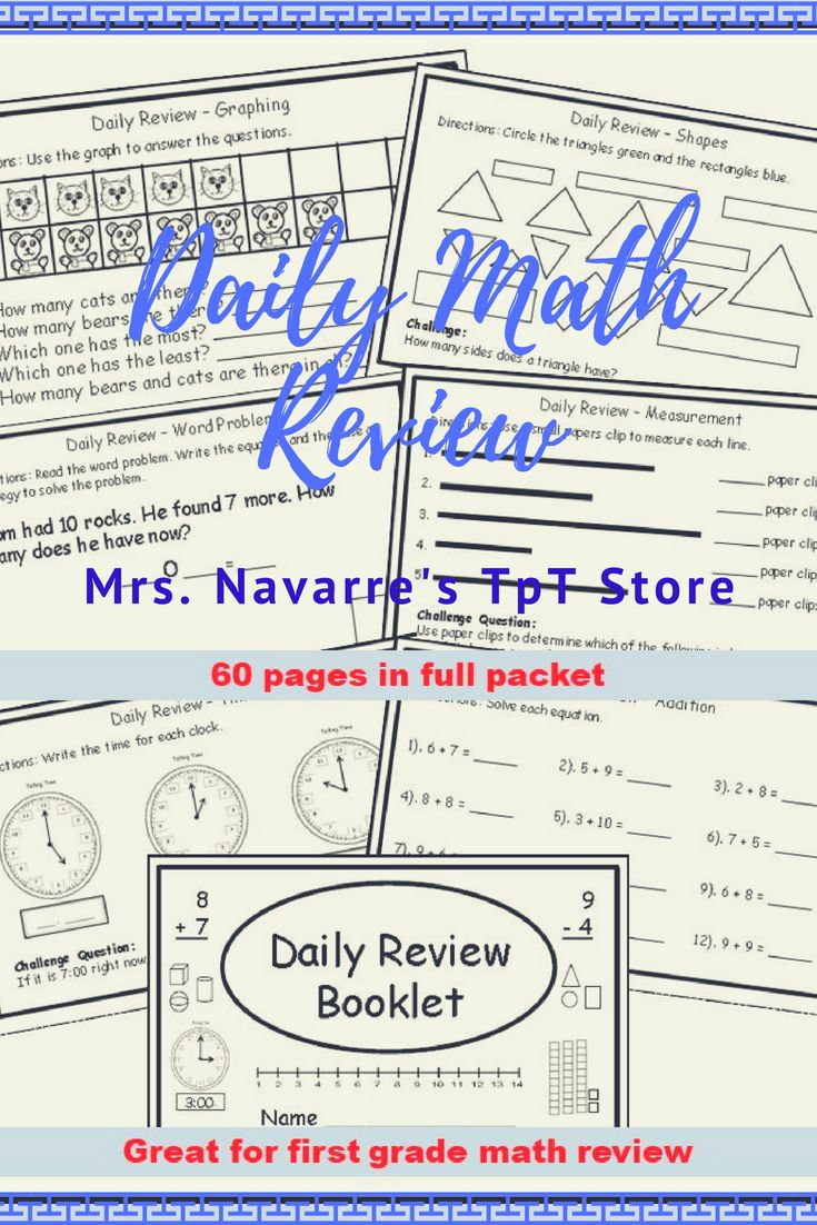 Daily Math Review Classroom Resources Pinterest Math Daily