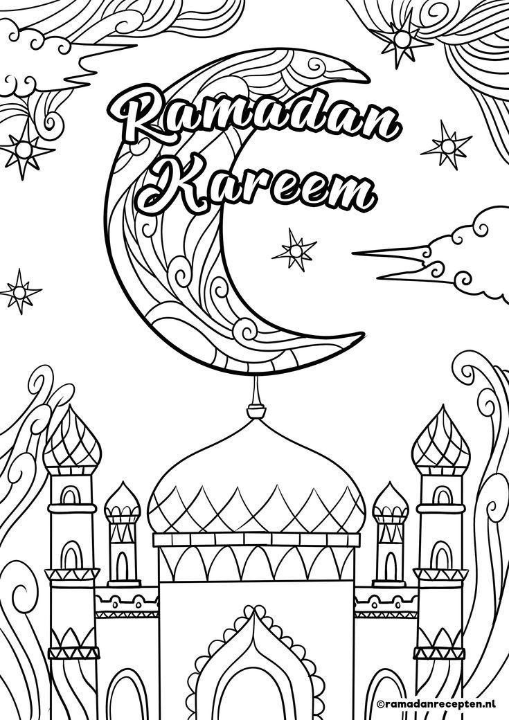 kostenlos druckbar  ramadan dekorationen ramadan bilder