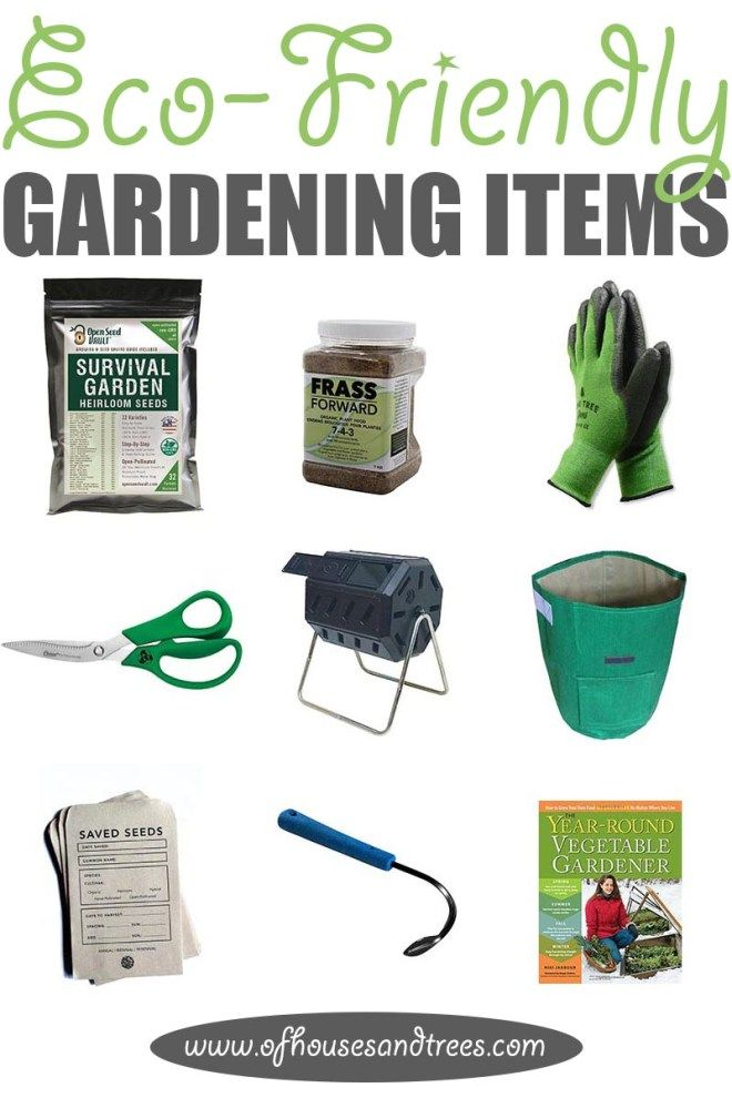 Eco-Friendly Garden | 'Tis the season! For gardening that is. Here are nine eco-friendly garden items - from seeds to shears - that every green thumb needs. Click through to read more on this project as well as posts about architecture, interior design and sustainability at www.ofhousesandtrees.com