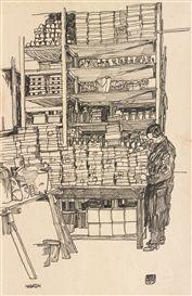 Artwork by Egon Schiele, KONSUMANSTALT: MAGAZIN MIT ZIVILARBEITER IN WIEN, SCHOTTENFELDGASSE (SUPPLY DEPOT: STOREROOM WITH CIVILIAN WORKER IN VIENNA, SCHOTTENFELDGASSE), Made of Black crayon on paper 1917
