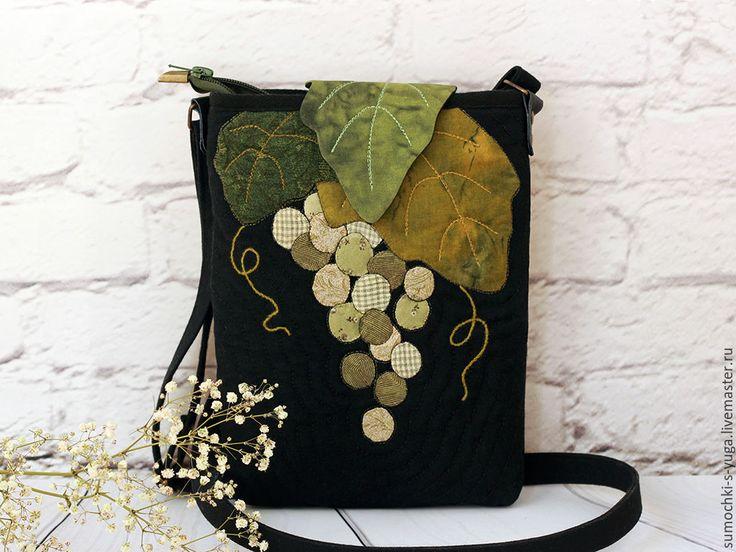 Купить Сумочка Зеленый виноград - черный, зеленый, виноград, лоза, сумка текстильная, сумка с аппликацией