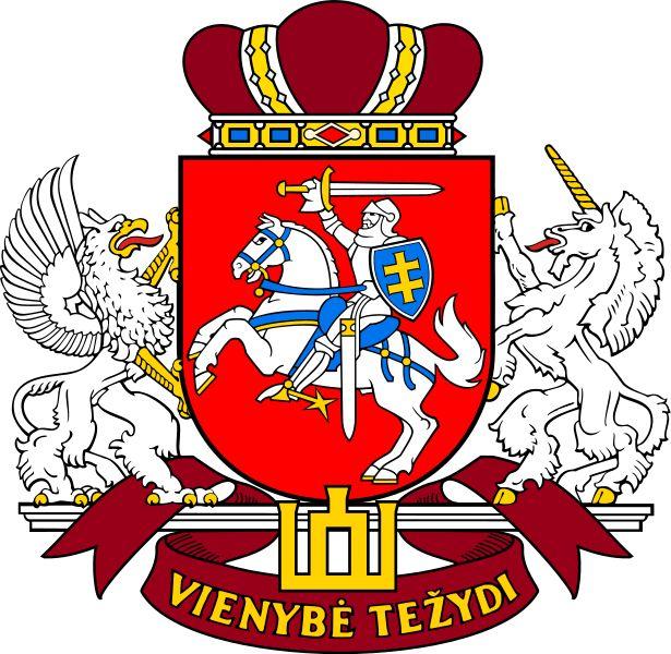 Brasão do Parlamento da Lituania. Coat of arms of Lithuania parliament.