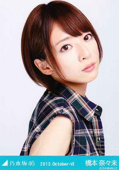 乃木坂46総合スレッド4: AKB48,SKE48画像掲示板♪+Verbatim