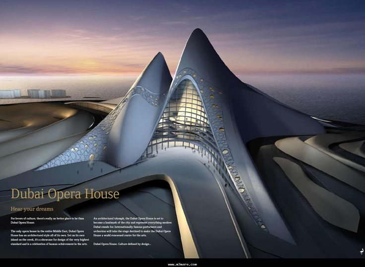 Dubai Opera House - Zaha Hadid - #architecture - ☮k☮ - #modern