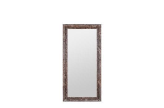Grønland speil