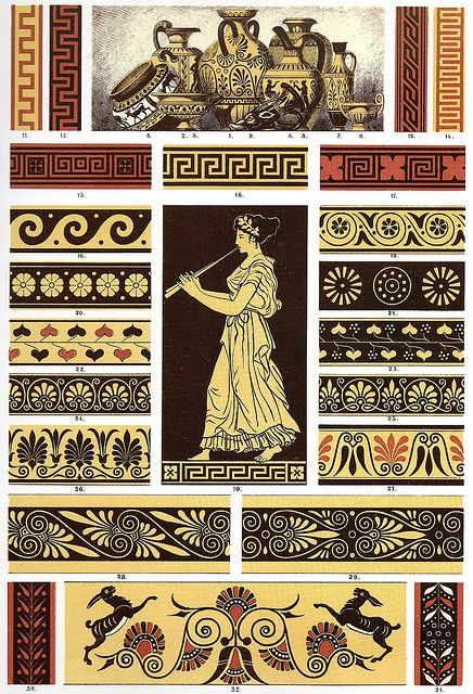 Treasury of Ornament005 by peacay, via Flickr Papyrus Painting Egytology