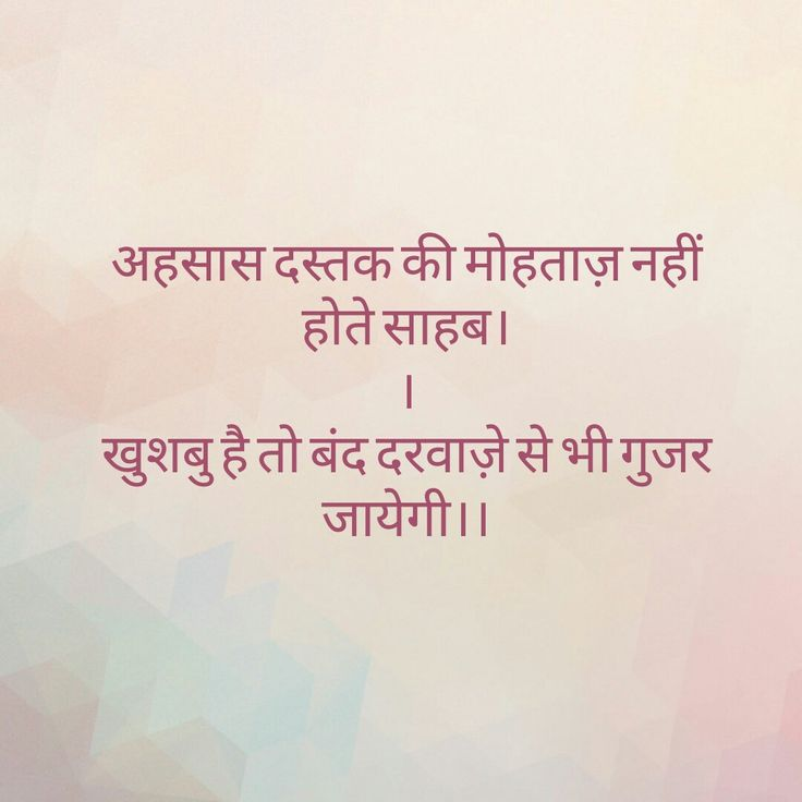 Life And Death Quotes In Hindi: 1000+ Images About Love Pins On Pinterest