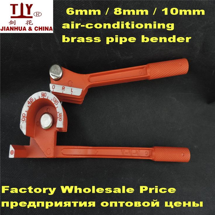 Free shipping 6mm 8mm 10mm 180 degree Manual Copper tube Bende air conditioning brass aluminum pipe bender bending tools