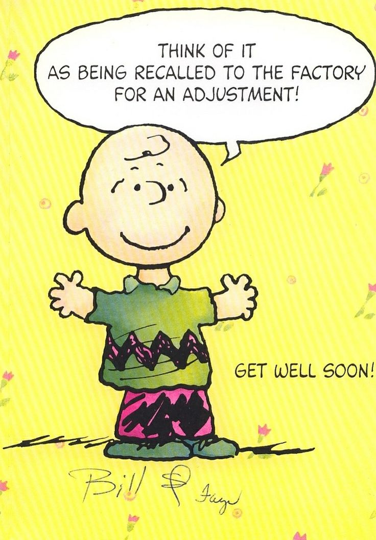 This is for my sweet neice Anna having spinal fusion surgery. And for her Mom, at her bedside the entire time. Hurry home, you two! We love you!