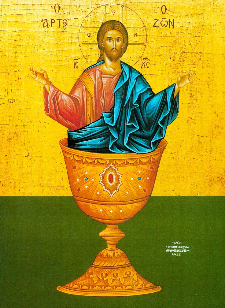 """""""I Will Take the Cup of Salvation,"""" Orthodox Communion Hymn sung in Polish - http://www.youtube.com/watch?v=vCfTPlbREp0 (icon: Christ as the Eucharist in the Cup of Salvation)"""