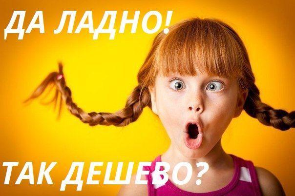 Путешествуй с www.goldstaf.ru  ЭТО НЕЛЬЗЯ ПРОПУСТИТЬ***  СУПЕР ЦЕНЫ