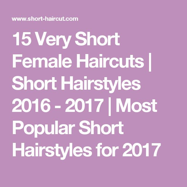 15 Very Short Female Haircuts | Short Hairstyles 2016 - 2017 | Most Popular Short Hairstyles for 2017