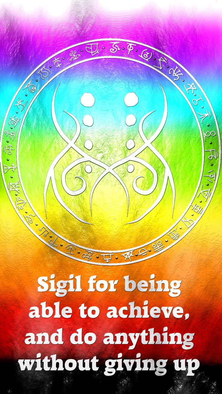 """Anonymous said: Sigil for """"one who can't achieve/do anything"""" while also meaning """"one who never gives up"""". Answer: Sigil for being able to achieve, and do anything without giving up Here you go my..."""