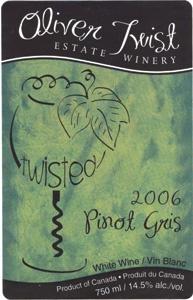 Oliver Twist Wines (Oliver, BC)