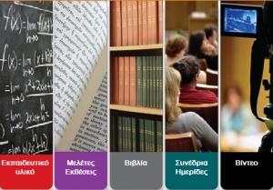 Ψηφιακή Βιβλιοθήκη  24/01/2012 — 1ο Χολαργού | Επεξεργασία    Όλο το υλικό που δημιουργήθηκε στο πλαίσιο του ΕΠΕΑΕΚ Ι και ΙΙ βρίσκεται πλέον συγκεντρωμένο στην ψηφιακή βιβλιοθήκη.         Στο νέο αυτό δικτυακό κόμβο, θα βρείτε για πρώτη φορά ψηφιοποιημένα αρχεία από το 1997 έως το 2006. Πρόκειται για έργα που υλοποιήθηκαν κατά τη διάρκεια του Β΄ και του Γ΄ΚΠΣ μέσω του Επιχειρησιακού Προγράμματος «Εκπαίδευση και Αρχική Επαγγελματική Κατάρτιση» (ΕΠΕΑΕΚ).