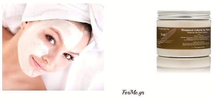 Η παραδοσιακή μαροκινή μάσκα αργίλου Rhassoul κοντά σας! Από τα βουνά Atlas, με παράδοση αιώνων στα χαμάμ της Αφρικής και της Ανατολής για τη φροντίδα του προσώπου, των μαλλιών και του σώματος. Μόνο 18 Ευρώ, μόνο στο ForMe!!!