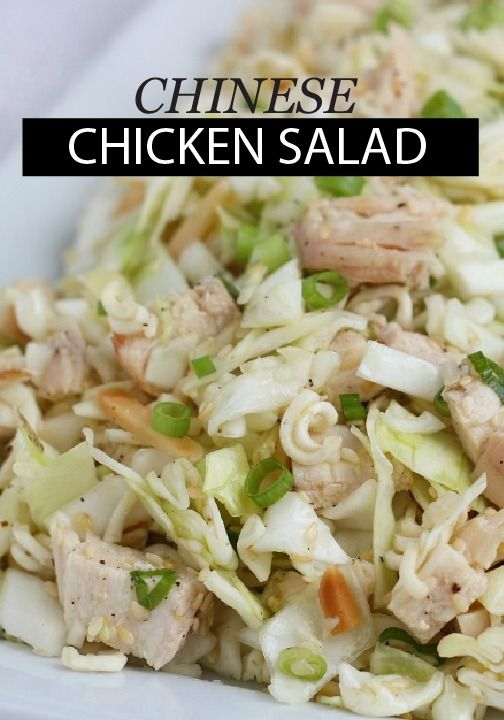 Just in time for summer, this Chinese Chicken Salad is the perfect dish to serve alongside any of our CPK oven-ready pizzas!